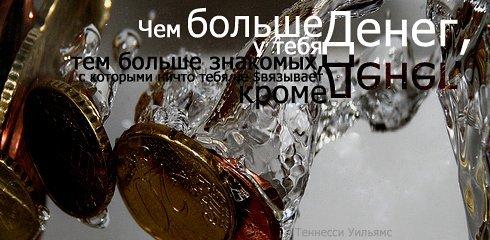 (490x240, 41Kb)