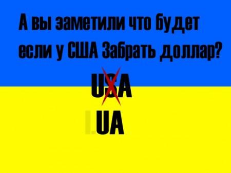 Оппозиция отказывается голосовать, пока не будут возобновлены права Балоги и Домбровского - Цензор.НЕТ 812