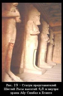 статуи (206x315, 27Kb)