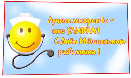 http://img0.liveinternet.ru/images/attach/b/3/27/124/27124986_17062007.jpg