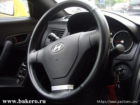 Hyundai Coupe Хендай Купе Рулевое управление