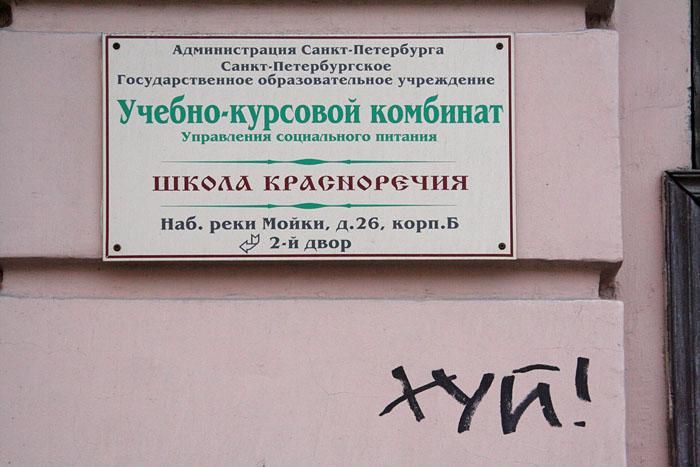 http://img0.liveinternet.ru/images/attach/b/3/27/484/27484589_1213871762_IMG_2242.jpg