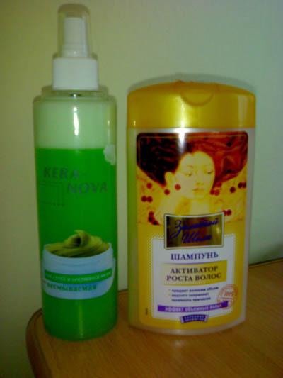 Масло для волос мирра отзывы