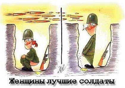 http://img0.liveinternet.ru/images/attach/b/3/27/559/27559480_cb2b960d96cf.jpg
