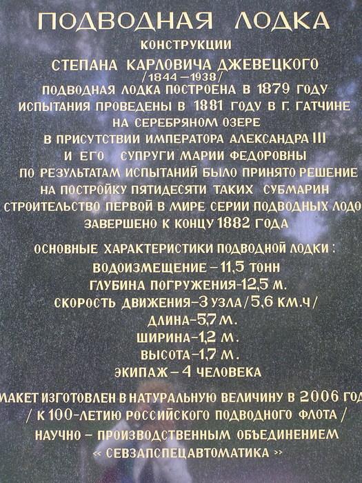 (525x700, 177Kb)