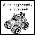 (150x150, 45Kb)