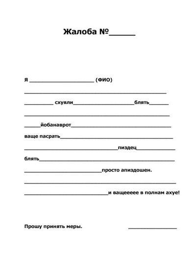 http://img0.liveinternet.ru/images/attach/b/3/27/776/27776688_22257254_vs_3.jpg