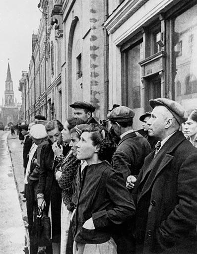69 лет назад жители городов и сел СССР услышали страшную весть...