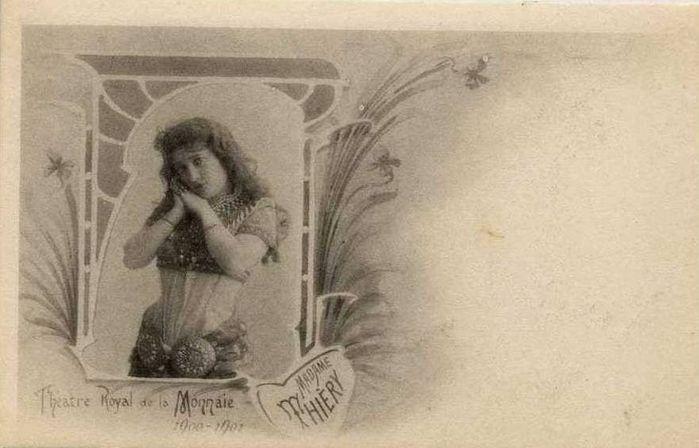 18 века открытки своими руками