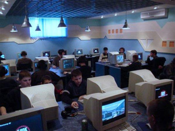 Программа Для Компьютерного Клуба И Интернет Кафе
