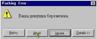 (335x135, 8Kb)