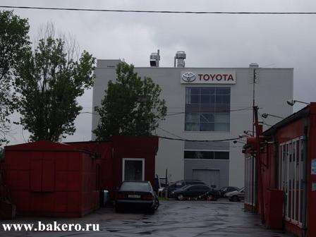 Toyota-Центр Коломенское