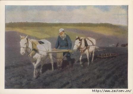 И.Е.Репин Лев Толстой на пашне. Государственная Третьяковская Галлерея