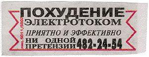 (300x115, 14Kb)