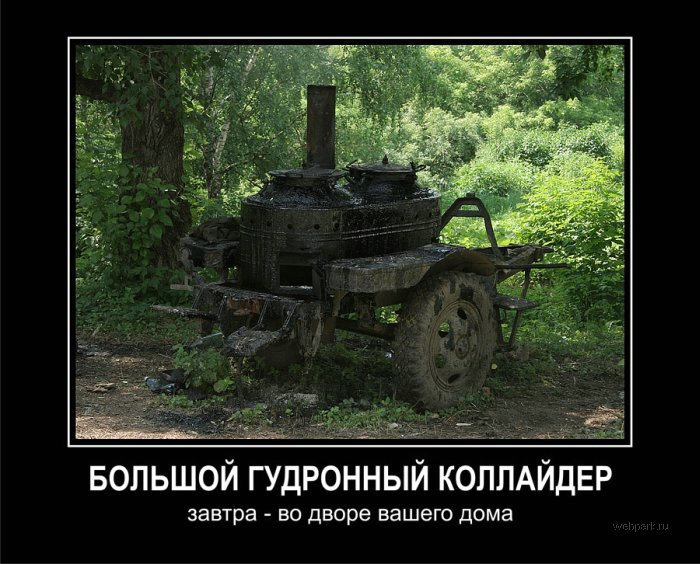 http://img0.liveinternet.ru/images/attach/b/3/28/612/28612544_Gudronnuyy_kollayder.jpg