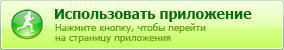 (284x50, 11Kb)