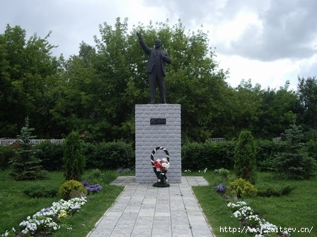Ленин на площади Ленина