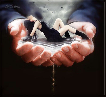 Я убаюкаю тебя в своих руках