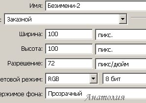 (298x211, 15Kb)
