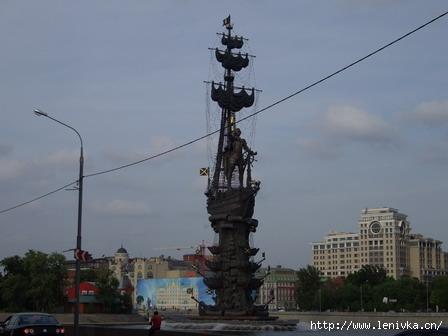 Памятник в честь 300-летия Российского Флота