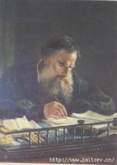 Лев Толстой за работой в кабинете.Художник Н.Н.Ге