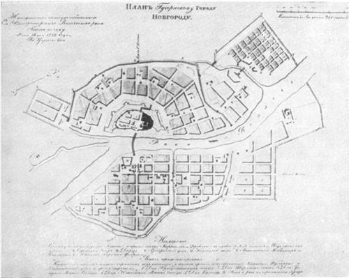 Генеральный план Новгорода