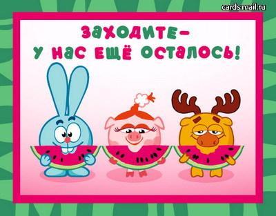 http://img0.liveinternet.ru/images/attach/b/3/29/788/29788429_3a84cbcf1041.jpg
