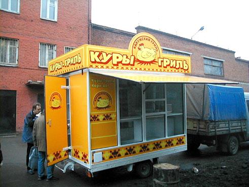 ...до середины января 2011 года конкурсы на размещение объектов мелкорозничной торговли согласно новой схеме, следует...