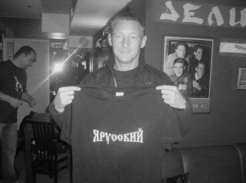 ...Futbolka-Maika.ru: купить майки и футболки Я Русский, майку Ярусский.