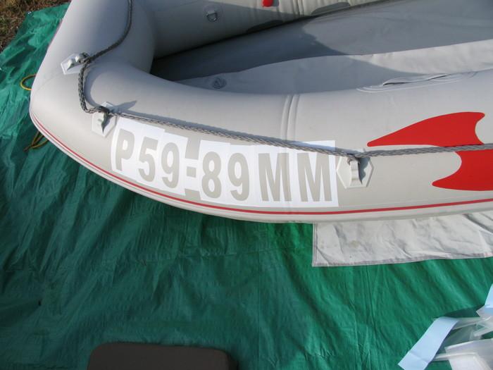 номера на лодку катер