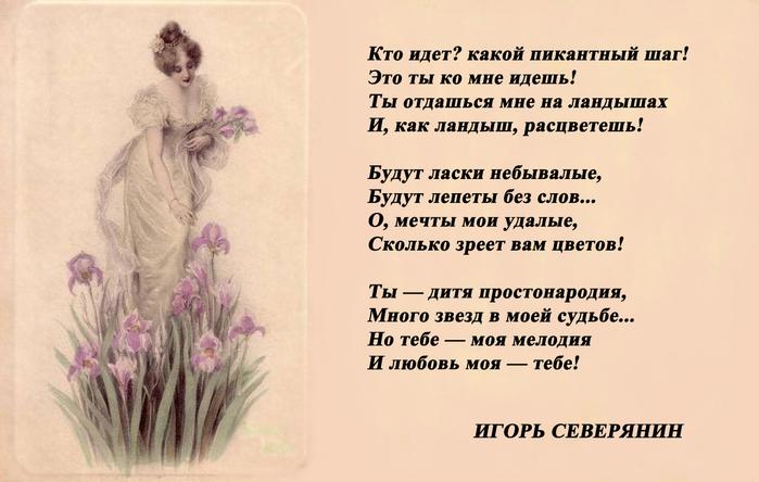 krasivie-mamochki-s-bolshoy-grudyu