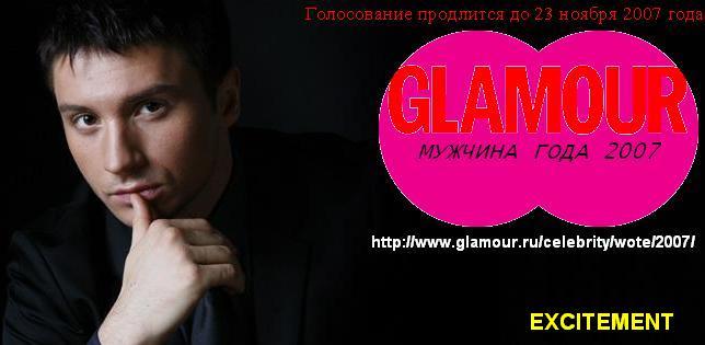 http://img0.liveinternet.ru/images/attach/b/3/4/102/4102677_glamour_2007golosovanie.JPG