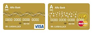 Банковская карта visa electron со скидкой Одинцово