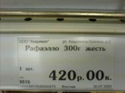 (425x318, 13Kb)