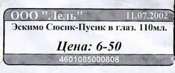 (361x151, 9Kb)