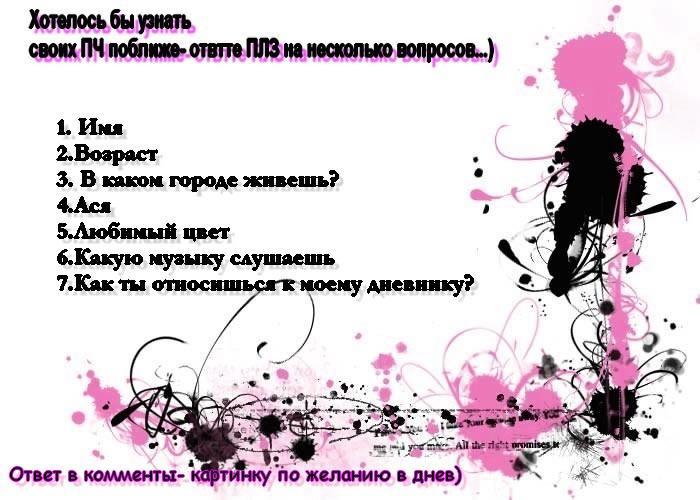 3992100_1191662163_23452883_vstav (700x500, 63Kb)