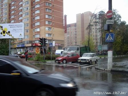 ДТП на пересечении ул.Семашко и ул.Веры Волошиной