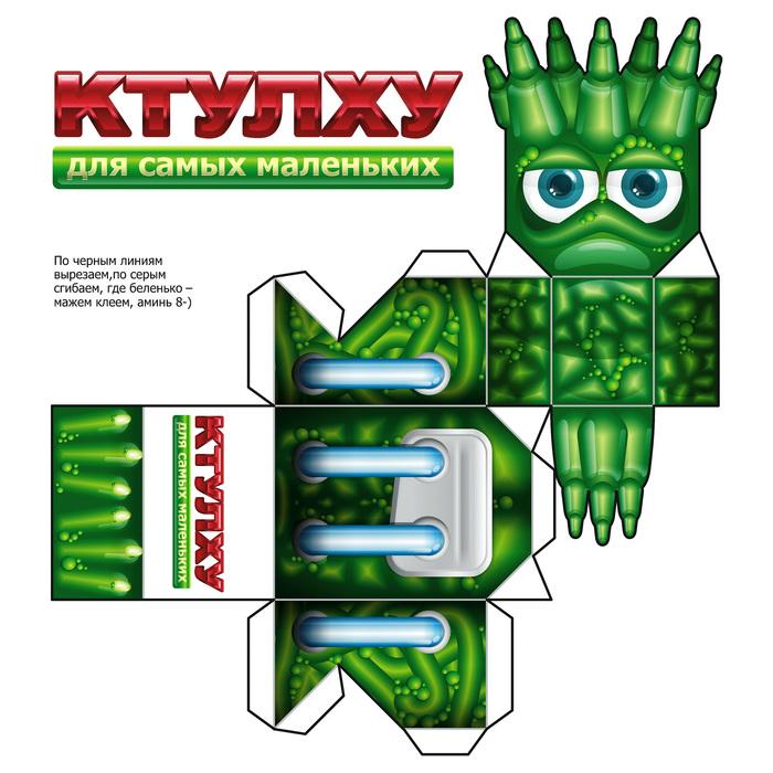 readylv (700x700, 179Kb)