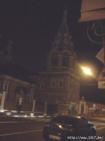 Церковь Григория Неокесарийского на Полянке (ночной вид)