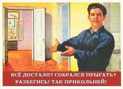 1191707529_stopme_ru_66_0_20060908_9501_8 (420x304, 15Kb)