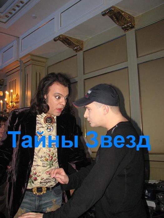 http://img0.liveinternet.ru/images/attach/b/3/4/926/4926028_4795665_IMG_0338.jpg