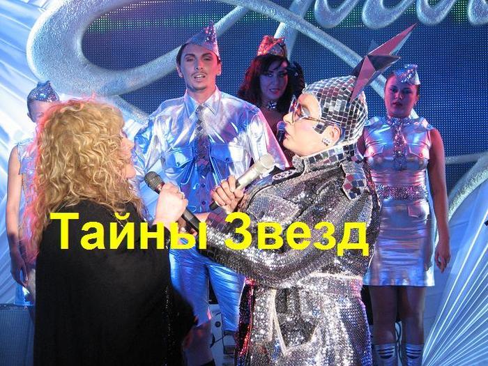 http://img0.liveinternet.ru/images/attach/b/3/4/929/4929421_4795492_IMG_0307.jpg