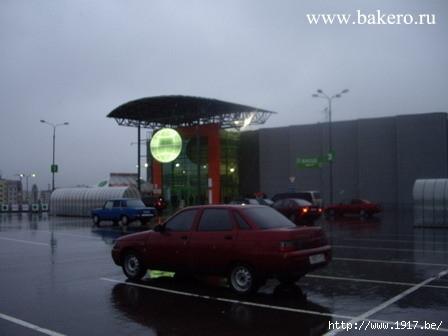 Гиперглобус в Щелково
