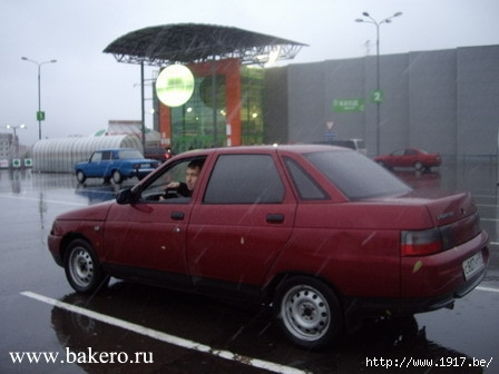 Автоинструктор Щелково около магазина Гиперглобус