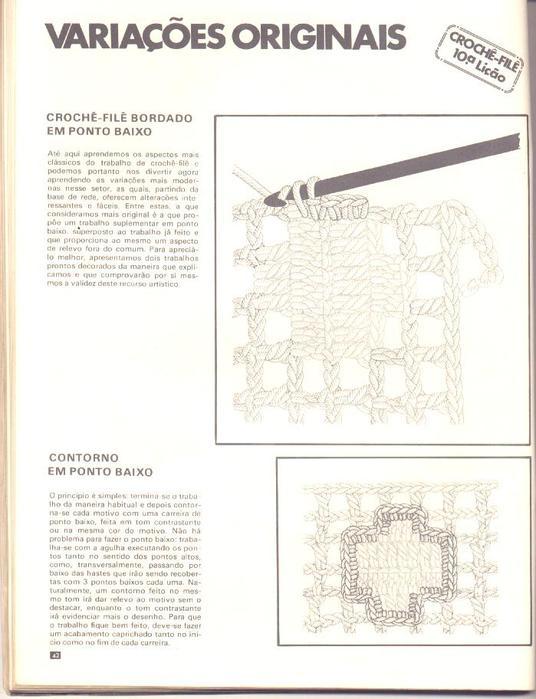 Филейное вязание, подушки с цветами 204