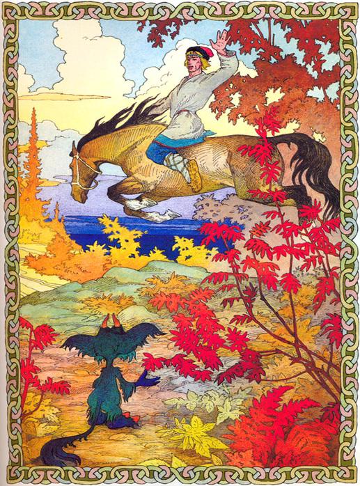 Рисунок билибина к сказке о царе салтане