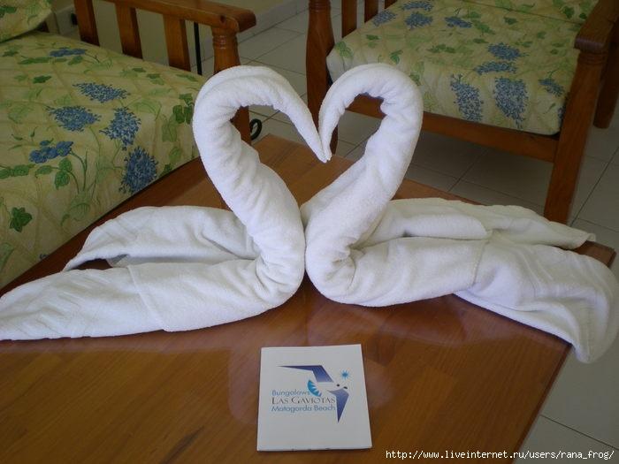 Как сделать лебедя с полотенца