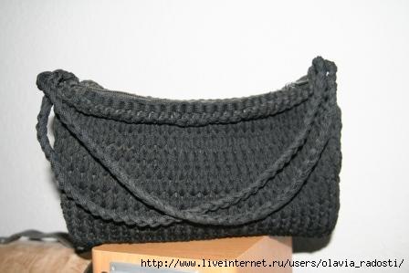 Женская сумка мессенджер своими руками