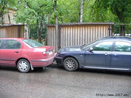 Москва : Авария во дворе