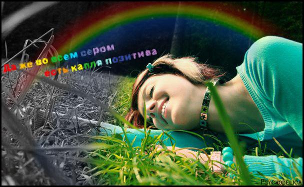 http://img0.liveinternet.ru/images/attach/b/3/5/306/5306513_kaplya_pozitiva.jpg